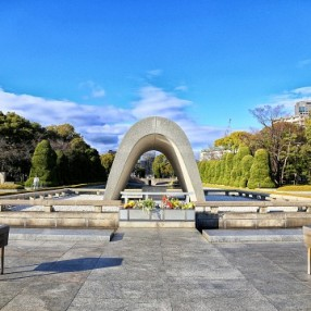 Hiroshima.Peace.Memorial.Park.360.34151