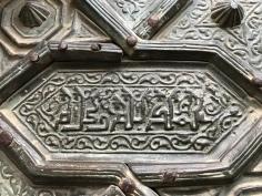 Ulu Caminin dış kapılarından detay.